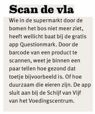 04 aug vla questionmark app